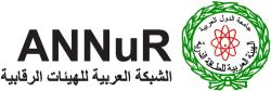 Arab Network of Nuclear Regulators